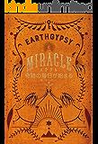 【ソウルカラー早見表版】ミラクル 奇跡の毎日が始まる