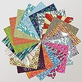 Set regalo di carta per origami da 200 fogli fantasia Designer