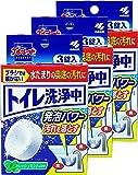 【まとめ買い】トイレ洗浄中 水洗トイレの便器の底(水溜り部分) 洗浄剤 フレッシュミントの香り 3錠×3個