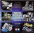 タミヤ カタログ 2016 (スケールモデル版) 64400