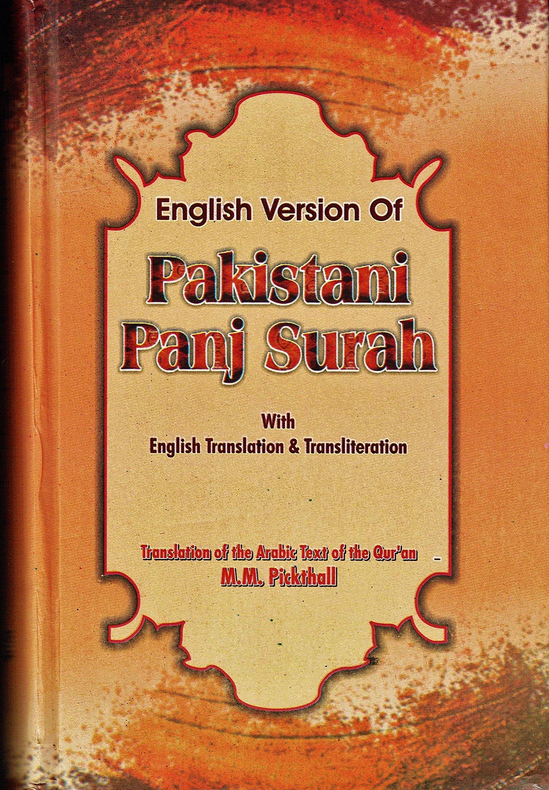 Pakistani Panj Surah with Roman Translation