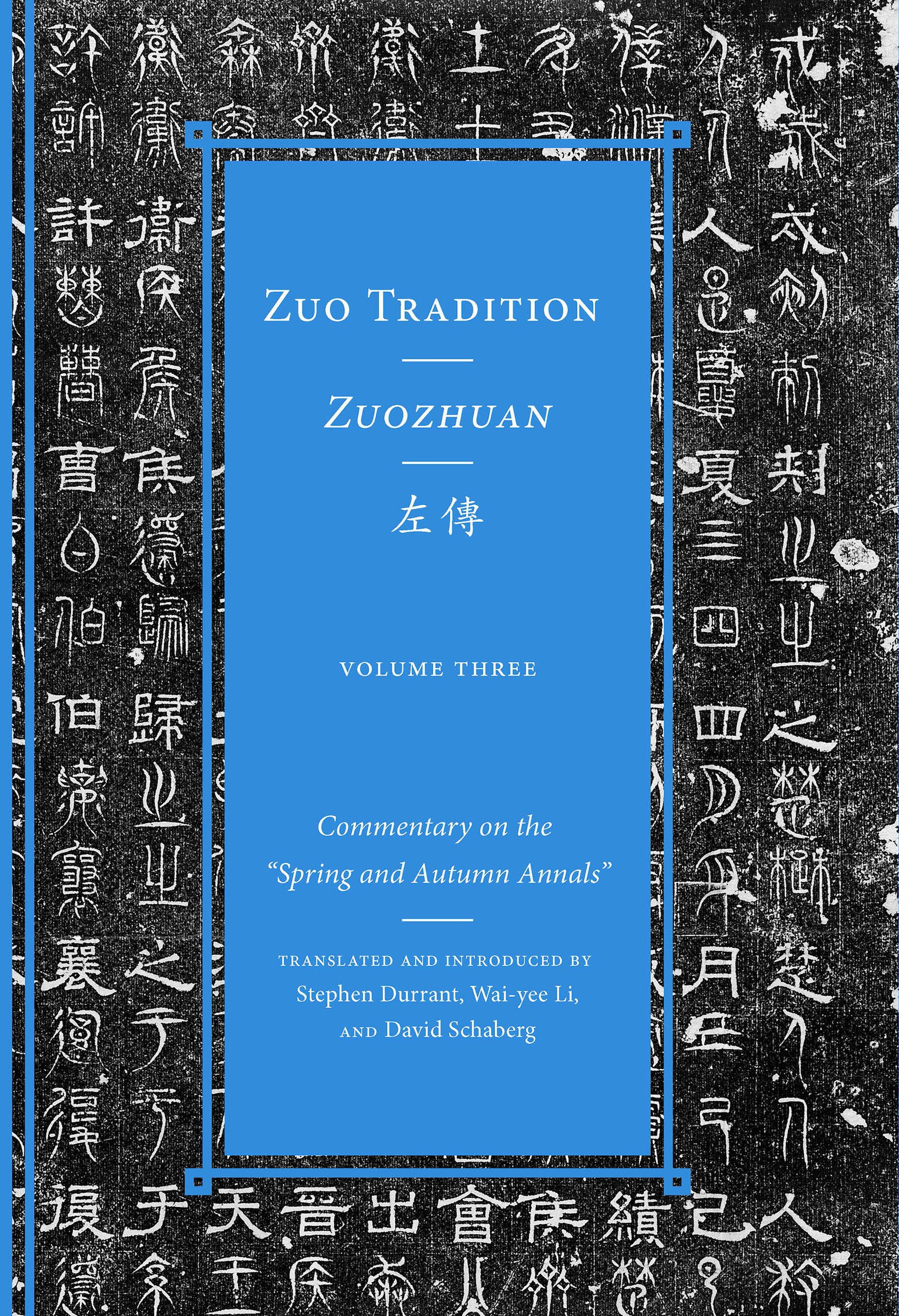 "Read Online Zuo Tradition / Zuozhuan: Commentary on the ""Spring and Autumn Annals"" Volume 3 (Classics of Chinese Thought) pdf epub"