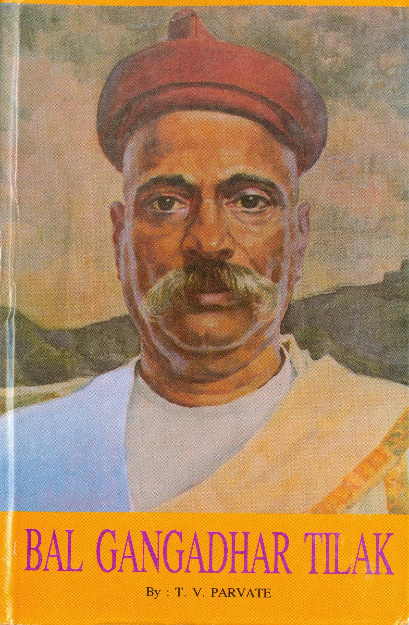 life and work of bal gangadhar tilak