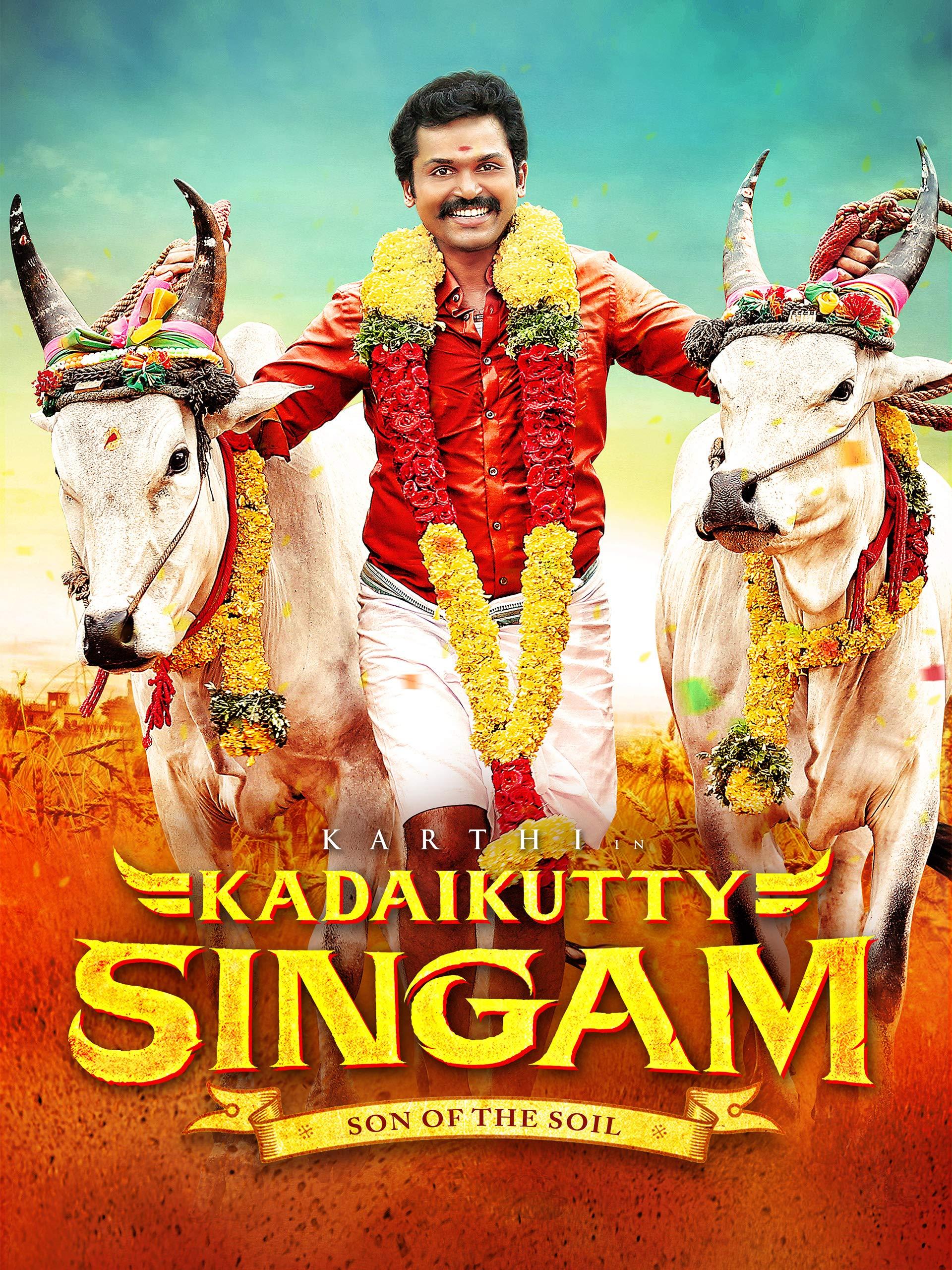 kadaikutty singam hd movie watch online download
