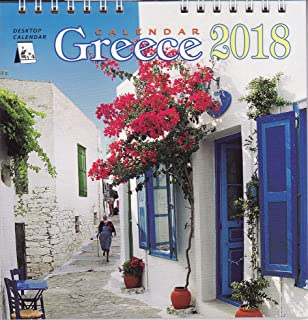 greek wall table calendar 2019 greece
