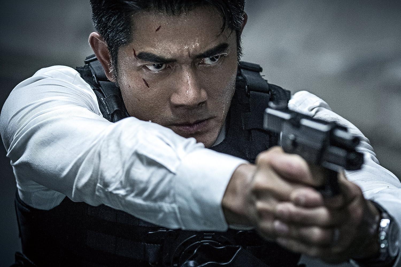 Amazon.com: Cold War 2: Aaron Kwok, Chow Yun Fat, Tony Ka Fai Leung,  Charlie Yeung, Eddie Peng, Kim-Ching Luk: Movies & TV