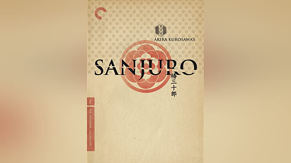 Sanjuro (English Subtitled)