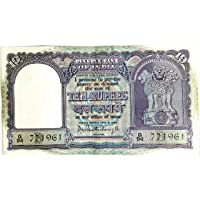 "Rare Collection, 10Rupee ""FAFDA"" Big Boat On Back XF to UNC Condition, for Collection"