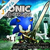Sonic And The Black Knight Official Soundtrack Vol.1