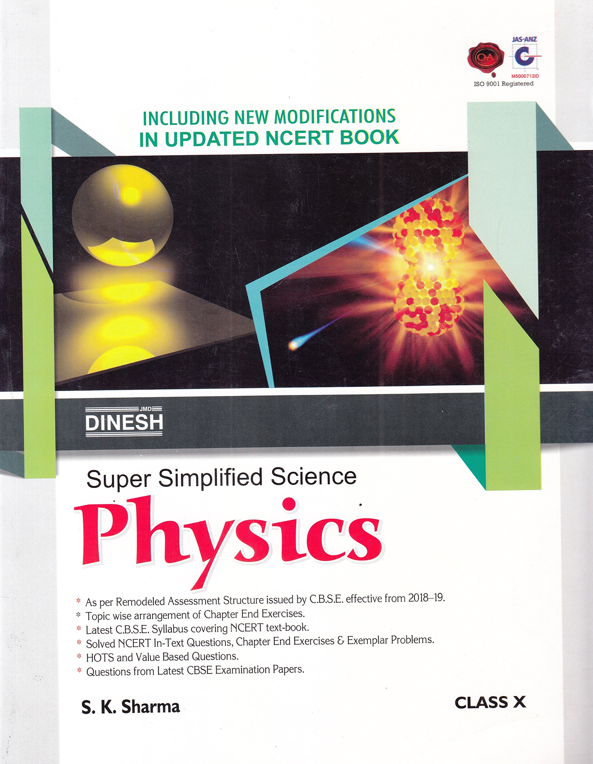 dinesh super simplified science physics class 10 2018 2019 session rh  amazon in