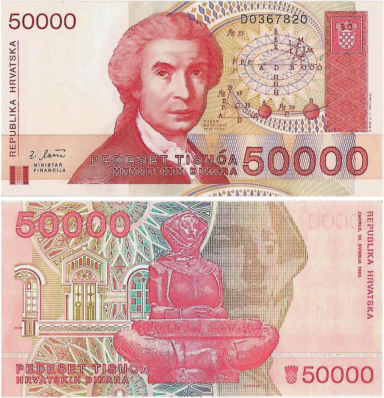 Stampbank La cifra de Billetes de colección - República Harvatska (República de Croacia)  50.000 Dinara Crujiente Uncirculated Nota / 1993 / Dinero Papel Genuino: Amazon.es: Juguetes y juegos