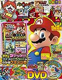 てれびげーむマガジン 2014 November (エンターブレインムック)