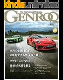 GENROQ (ゲンロク) 2017年 7月号 [雑誌]