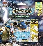 ポケモンカードゲームXY BREAK カメックスメガバトルスペシャルパック