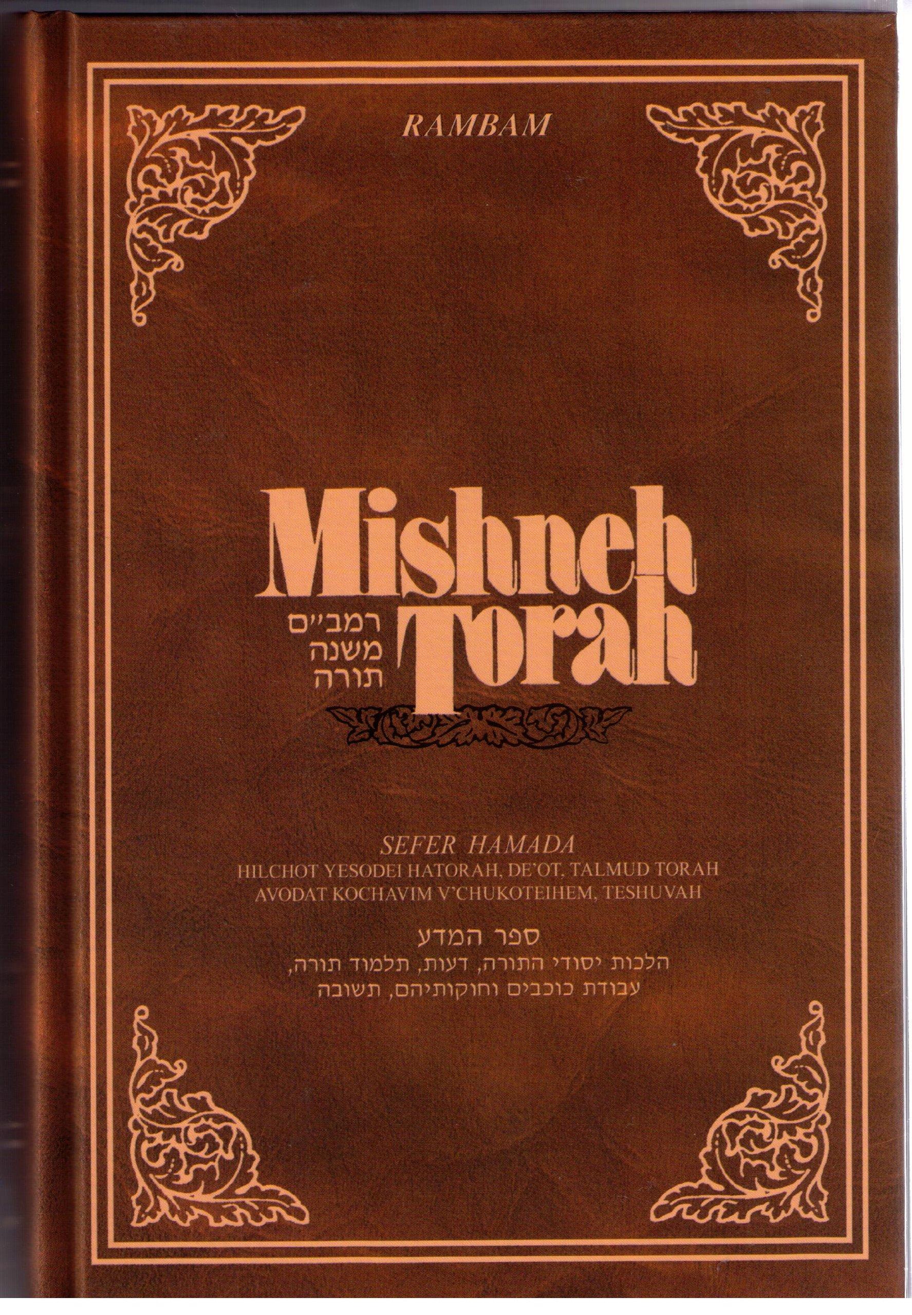 Download Mishneh Torah: Sefer Hamadah-Book Of Knowledge,(Mishneh Torah Series) pdf epub