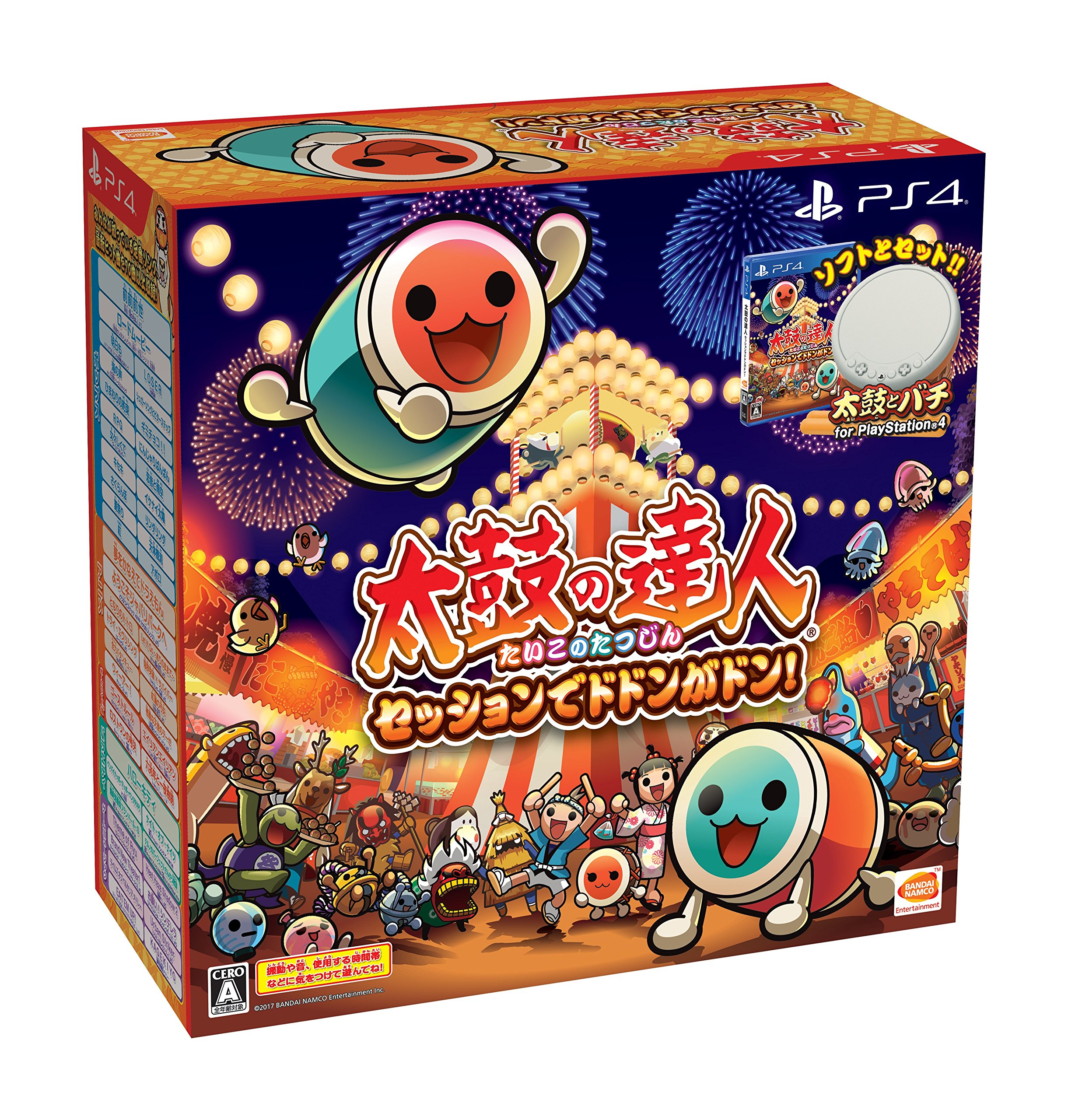 Taiko no Tatsujin Dodon don in the session! Included version japanese Ver. by Bandai (Image #1)