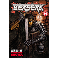 Berserk Volume 14 book cover