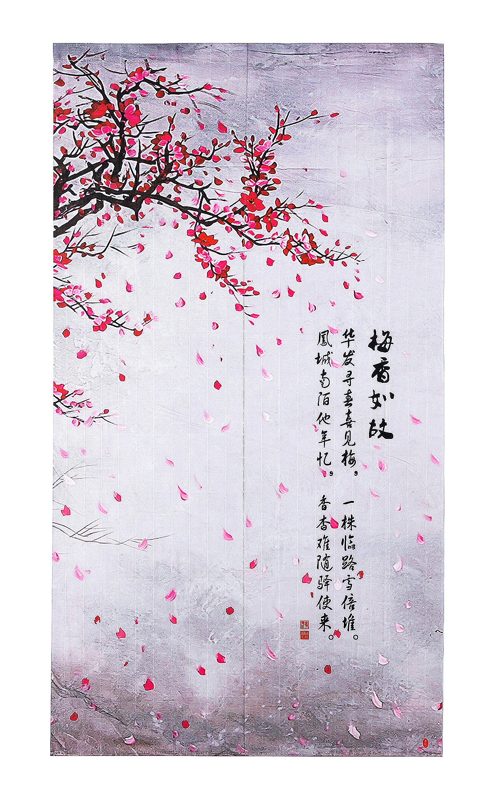 Fabric Door Curtain Falling Leave of Plum Flower Japanese Noren Curtains by LifEast