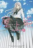 屋上姫 1 (フレックスコミックス)