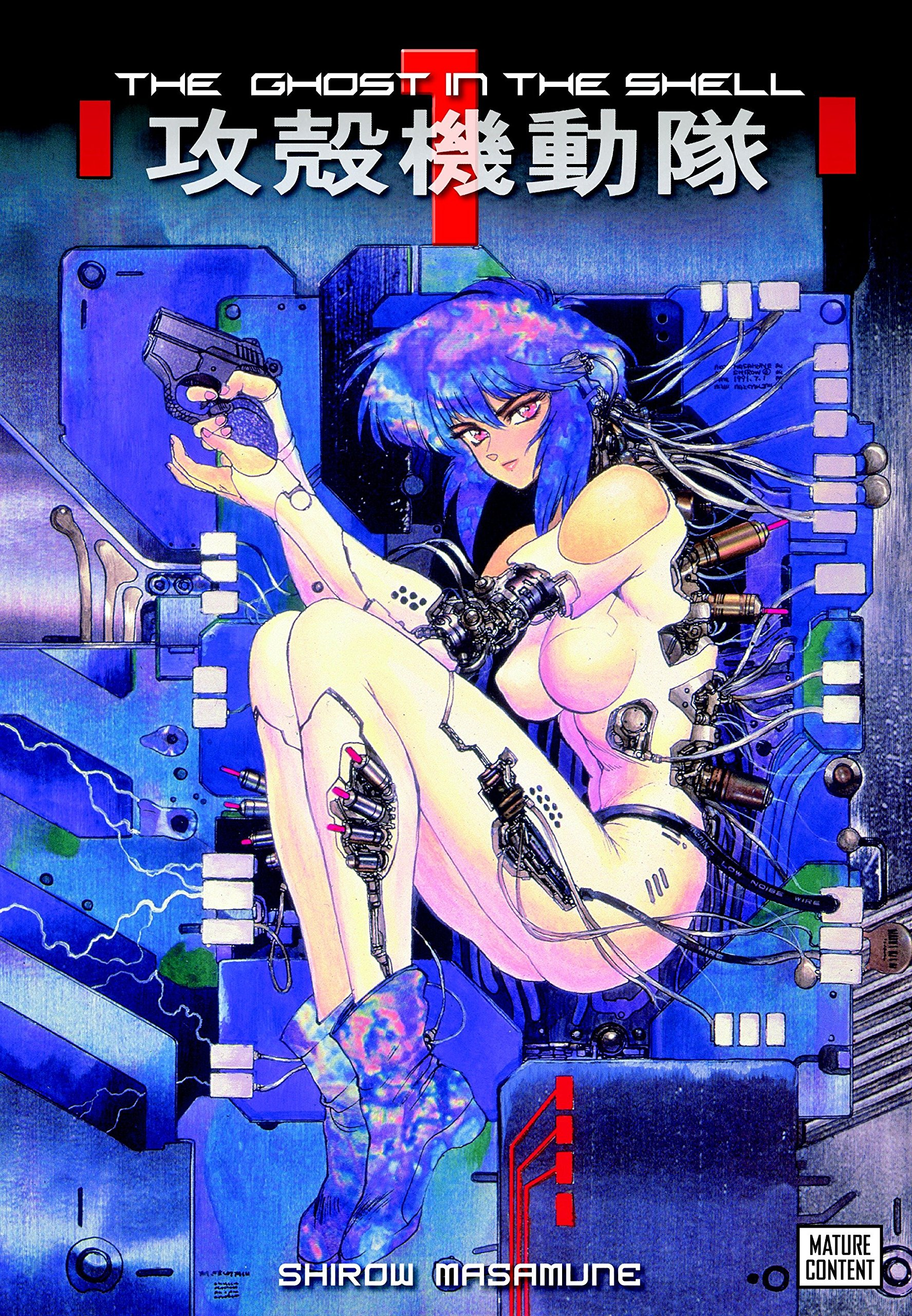 The Ghost in the Shell 1 pdf epub