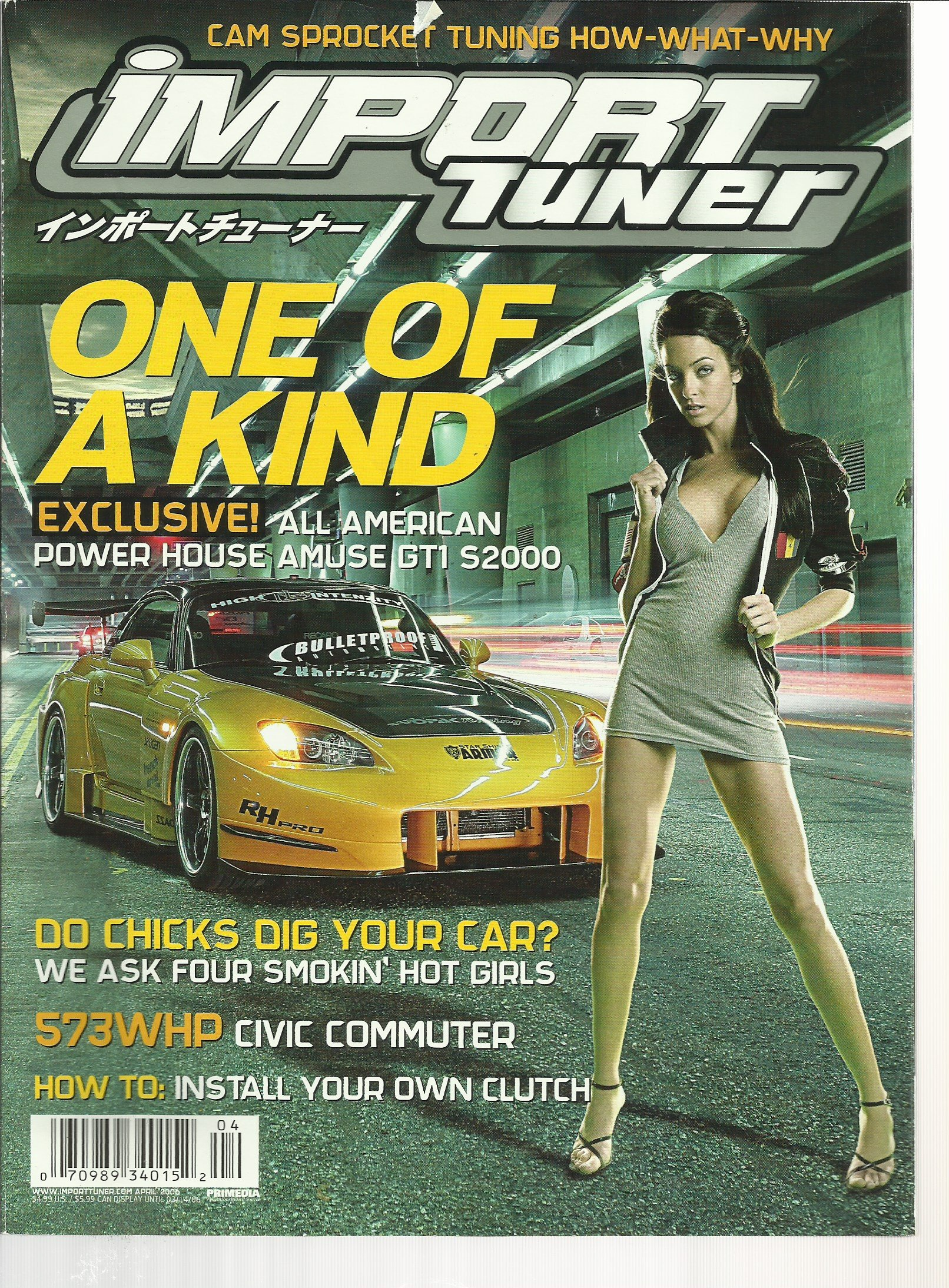 Import Tuner Magazine April 2006 All American Power House Amuse GT1