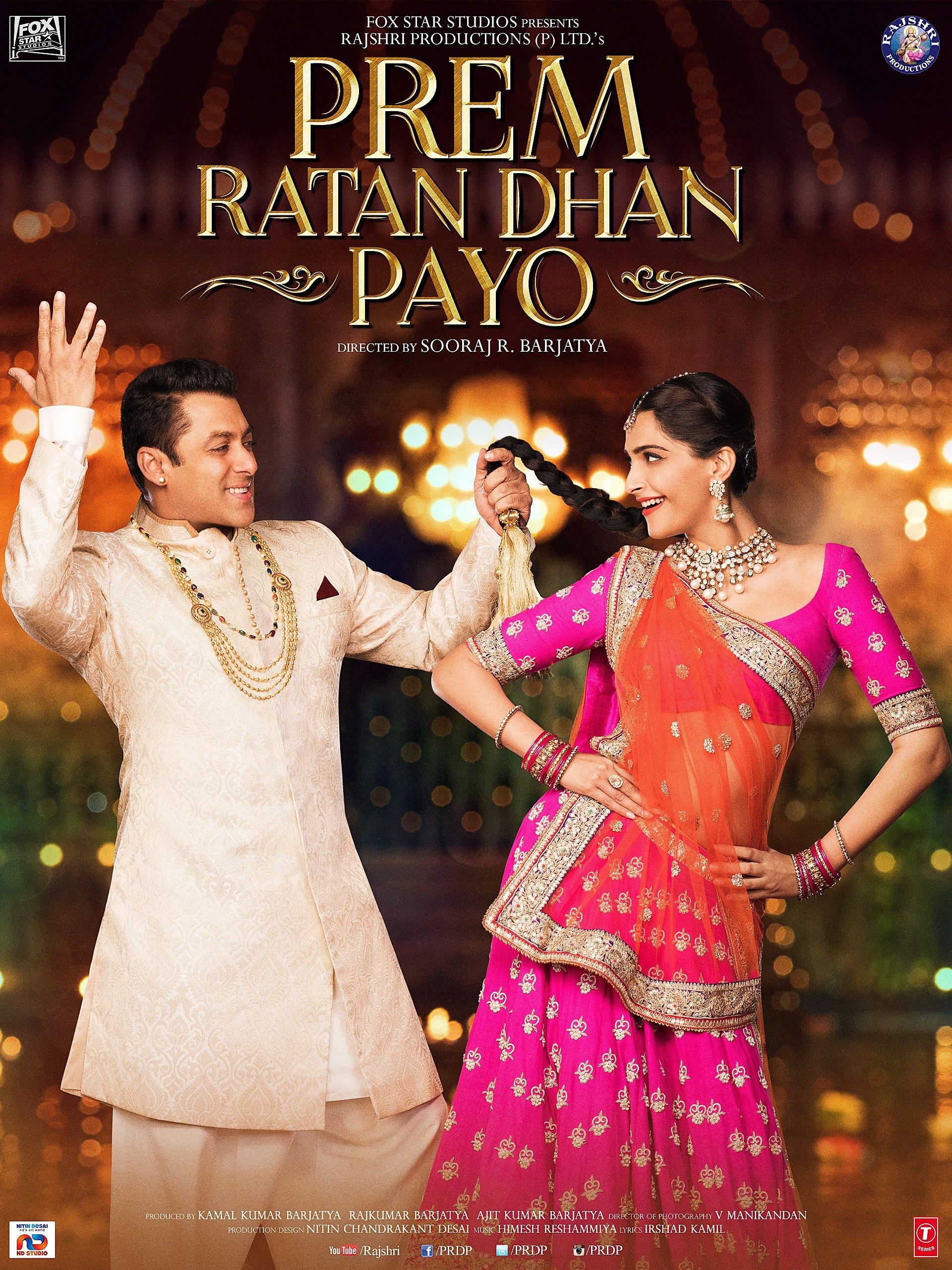 Amazon Com Watch Prem Ratan Dhan Payo English Arabic Subtitles