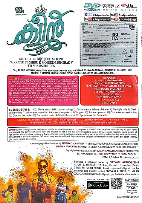 queen malayalam movie free download with subtitles