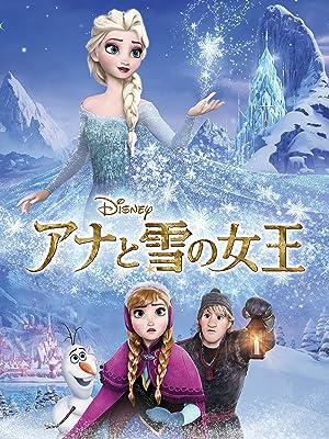 ピエール瀧逮捕であの『アナと雪の女王2』は一体どうなるのか!?の画像1