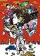 【Amazon.co.jp限定】「夜は短し歩けよ乙女」 Blu-ray 特装版 (特典:「湯浅政明監督描き下ろしイラスト&複製サイン入り色紙」付)