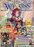 ウィクロスマガジンvol.6 (ホビージャパンMOOK 764)