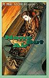 ナ・バ・テア None But Air スカイ・クロラ (C★NOVELS BIBLIOTHEQUE)