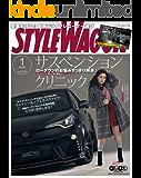 STYLE WAGON (スタイル ワゴン) 2018年 1月号 [雑誌]