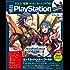 電撃PlayStation Vol.651 【アクセスコード付き】 [雑誌]