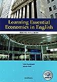 Learning Essential Economics in English―「英語で学ぶやさしい経済学」