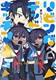 リビングデッドキッチン 2 (ヤングジャンプコミックス)