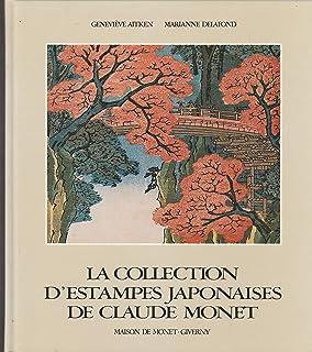 claude monet 1998 deluxe engagement book