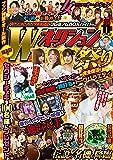 パチンコオリジナル実戦術 プレミアム BOX ハイパー 史上初!! Wオークション祭り (<DVD>)