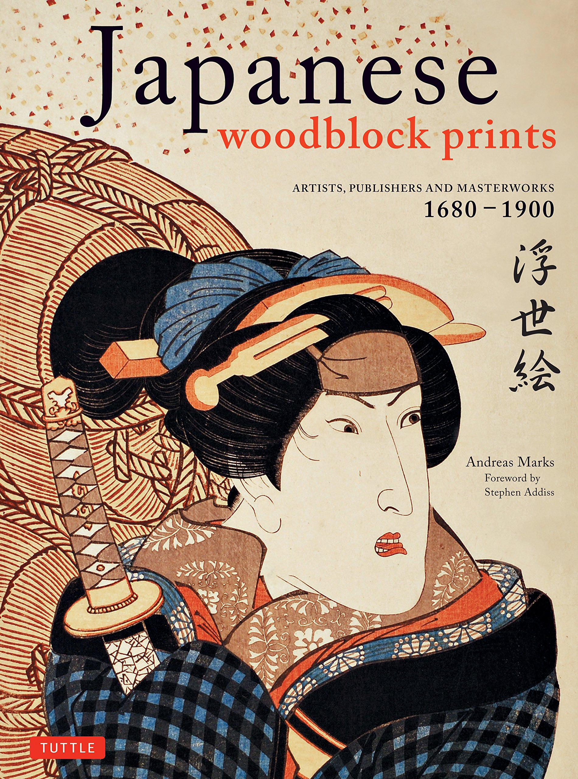 Japanese Woodblock Prints  Artists Publishers And Masterworks  1680   1900