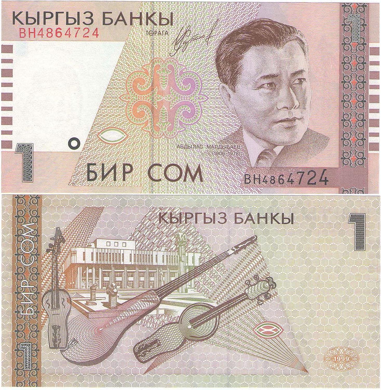 La cifra de billetes para coleccionistas Banco de Kirguistán Som 1 de billetes de Crisp UNC / 1999 / papel moneda genuino: Amazon.es: Juguetes y juegos