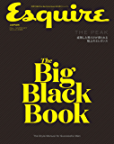 Esquire The Big Black Book AUTUMN/WINTER 2017