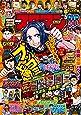 パチスロ実戦術DVD 11月号増刊 COMICスロマンDVD vol.5