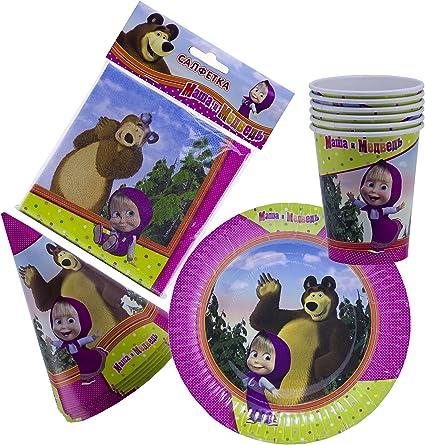 Amazon.com: Brillante juego de vacaciones para niños Masha y ...