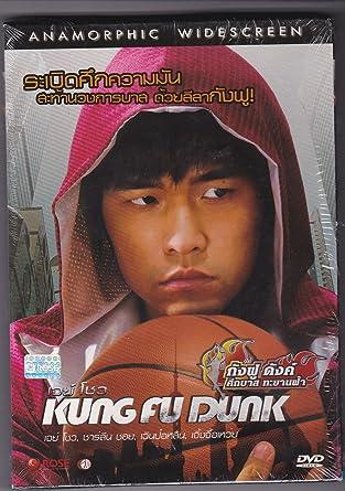 Amazon Com Kung Fu Dunk Region 3 Dvd Jay Chou Movies Tv
