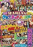 スロ術MARIAS フェスティバルBOX (<DVD>)
