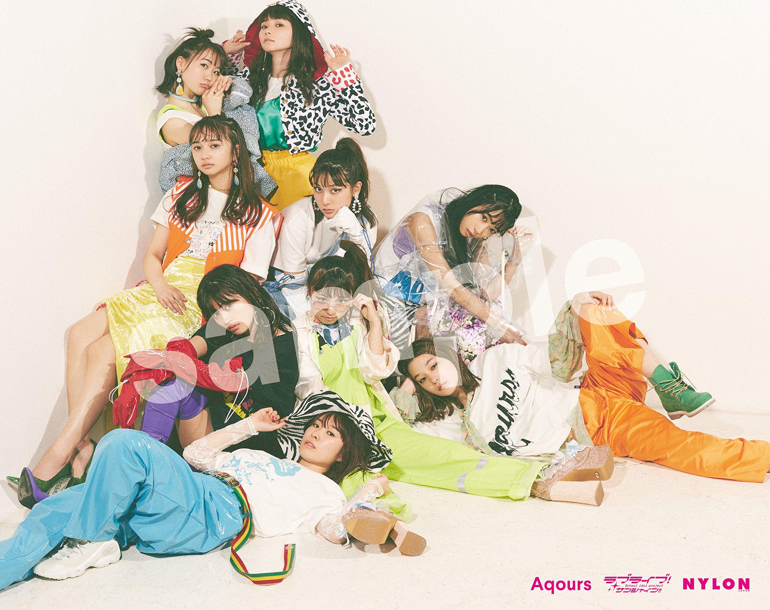 NYLON JAPAN 2018年 7月号スペシャルエディション(Aqours from ラブライブ! サンシャイン!! カバー) (NYLON JAPAN 2018年7月号増刊)