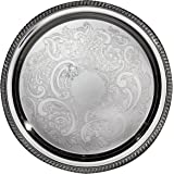 Elegance Silver 8235 Hotel Collection Round Silver Plated Tray, 16""