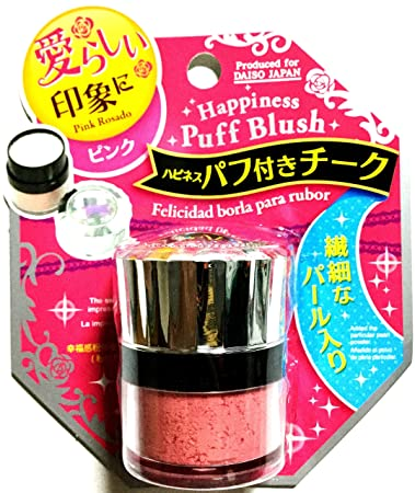 Amazon.com: [con purpurina botella] felicidad Puff Blush ...