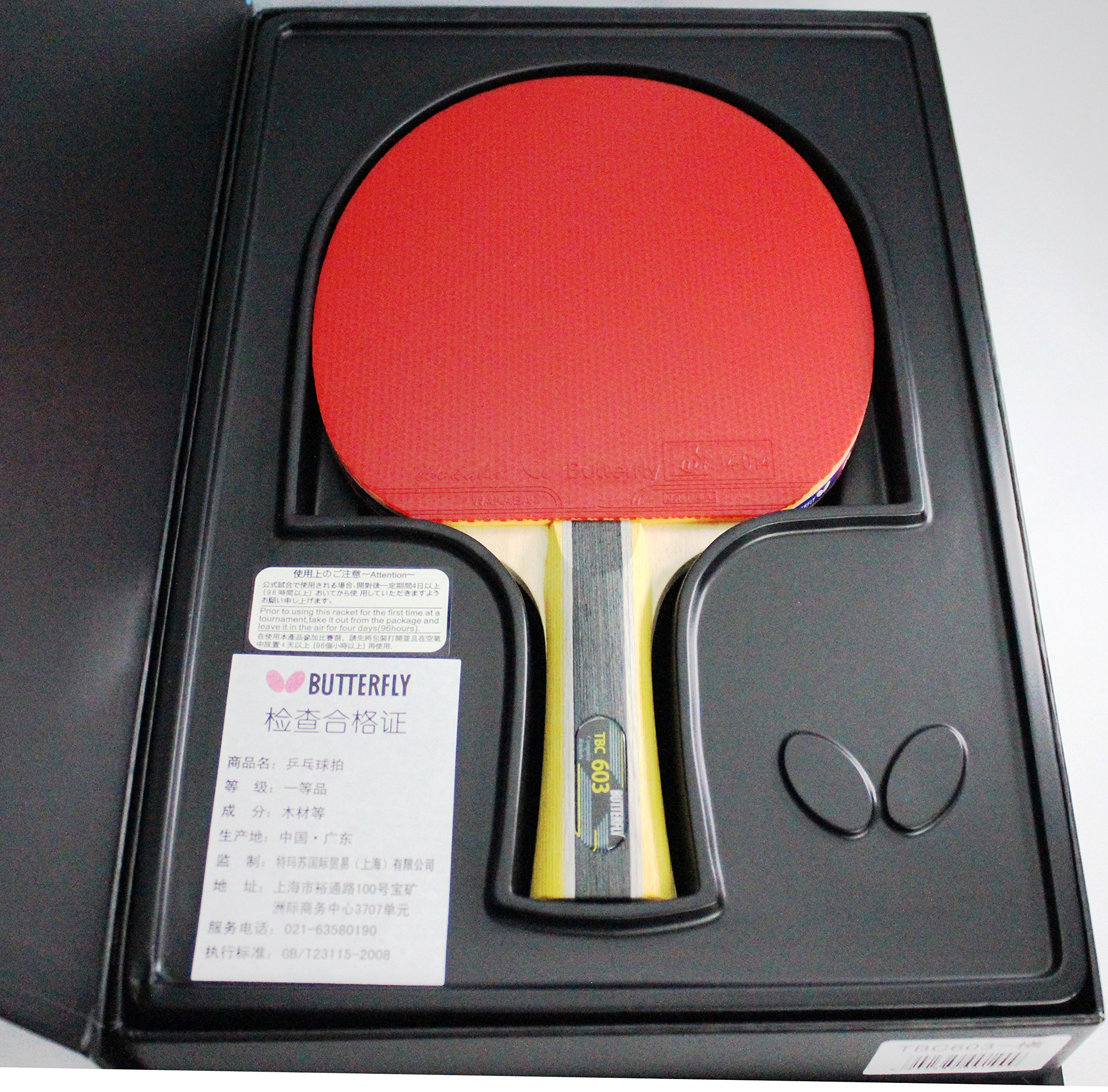 Butterfly 603 Table Tennis Racket Set - 1 Ping Pong Paddle – 1 Ping Pong Paddle Case - Gift Box - ITTF Approved – Great Speed Spin