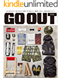 GO OUT (ゴーアウト) 2015年 6月号 [雑誌]