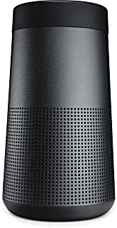 Bose SoundLink Revolve Bluetooth speaker : ポータブルワイヤレススピーカー 360°サウンド/IPX4防滴/NFC対応 トリプルブラック SLink REV BLK【国内正規品】